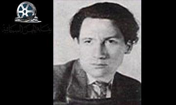محمد كـريم  1896- 1972م
